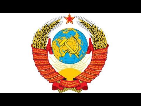 № 4 Прямая трансляция Председателя ВС СССР Валентины Ивановны Реуновой