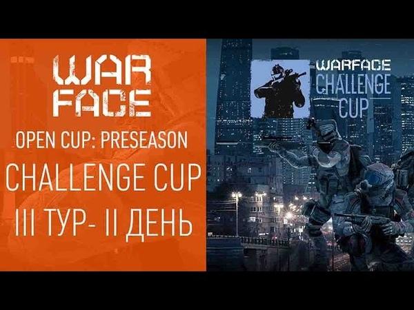 Open Cup Preseason: Challenge Cup III-II