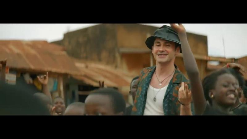 Dan Balan - Numa Numa 2 (feat. Marley Waters) новый клип 2018 Африка .Дансхолл. Африканские дети. Нума-нума. Маияхи. Маияху.
