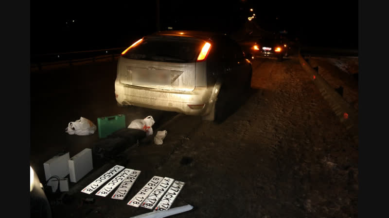 Расследование дела группы серийных автоугонщиков