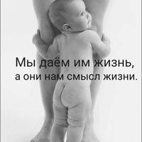 Анкета Юрий Кузин