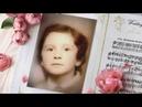 Голос ангела Запись голоса святого отрока Вячеслава