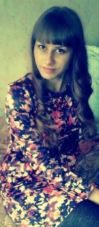 Мария Бисерова, 22 августа , Пермь, id88184338