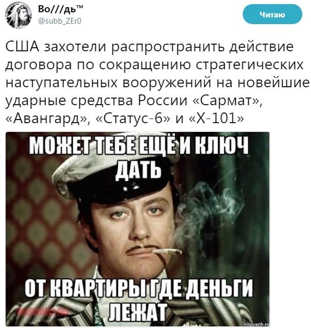 https://pp.userapi.com/c849420/v849420561/5172d/R-WL5JuDxbA.jpg