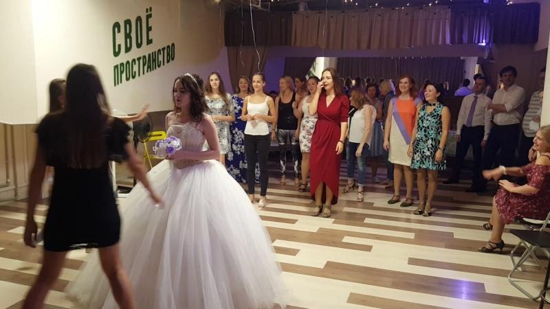 18.08.2018 Букет. Свадебная вечеринка в Своём пространстве
