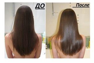 Зеленоград ламинирование волос