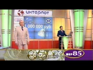 Лотерея Золотой Ключ, тираж 777.