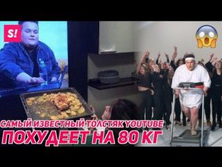 Игорь Синяк собрался худеть