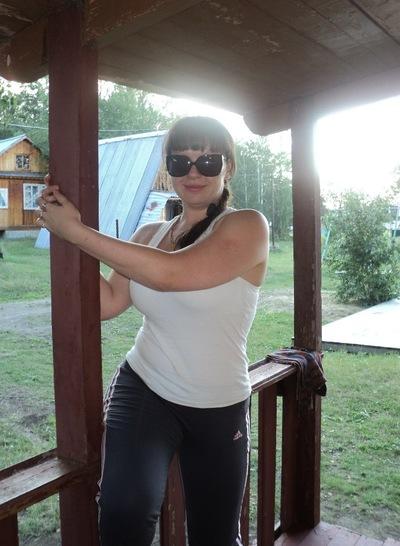 Александра Херсонская, 30 августа 1986, Кыштым, id68455975