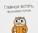 Наталья Никулина фото #3