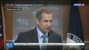 Новости на Россия 24 • США подозревают в покушении на Ассанжа