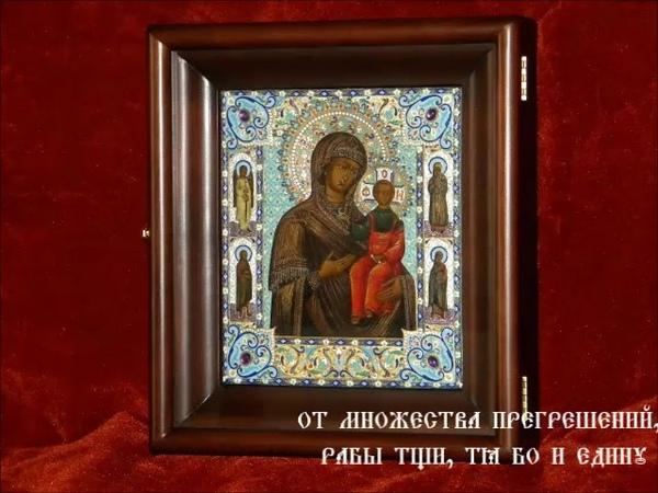 Тропарь Божией Матери Пред Иконой Ее Смоленская Одигитрия