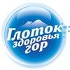VodaSP.ru - Доставка воды - Сергиев Посад