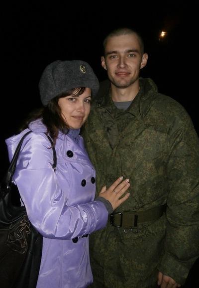 Екатерина Пословская, 17 мая 1992, Челябинск, id155433618