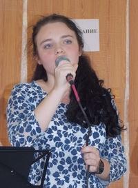Аня Акимова