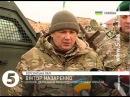 Російські військові залишають межі Херсонщини. Сюжет