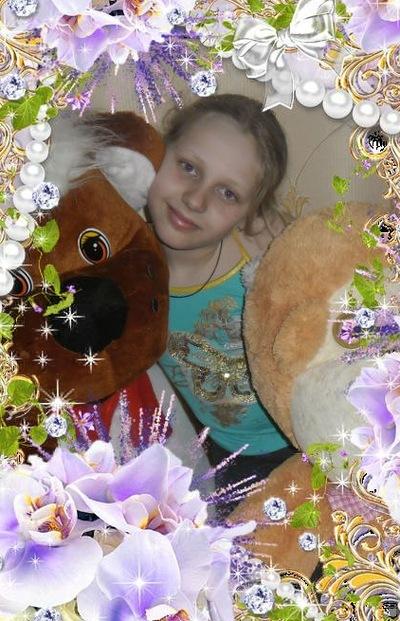 Валентина Корнаго, 15 июня 1999, Барнаул, id190606234