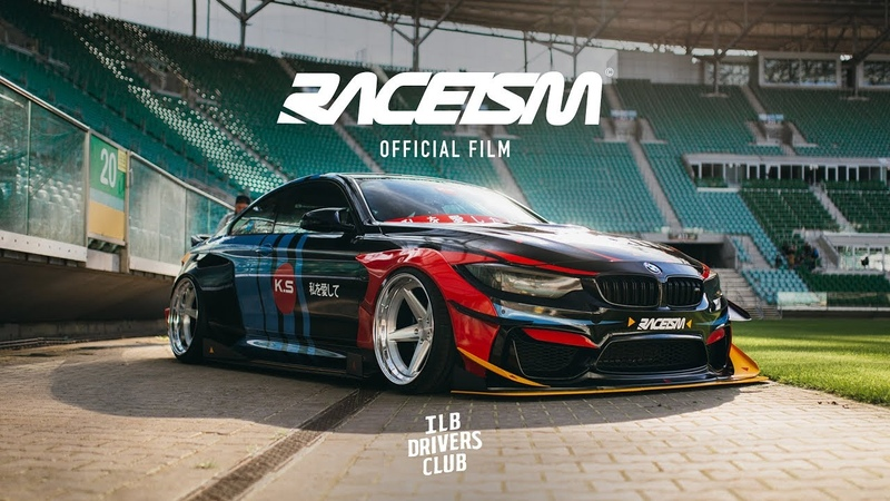 Raceism 2018 Official Film - ILB Drivers Club