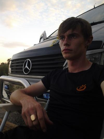 Богдан Громов, 24 апреля , Днепропетровск, id27152790
