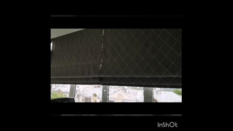 римские шторы с электро-управлением