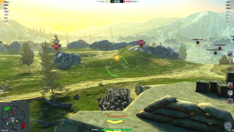 Бой на_ИС-2Ш 3.600 урона и воин