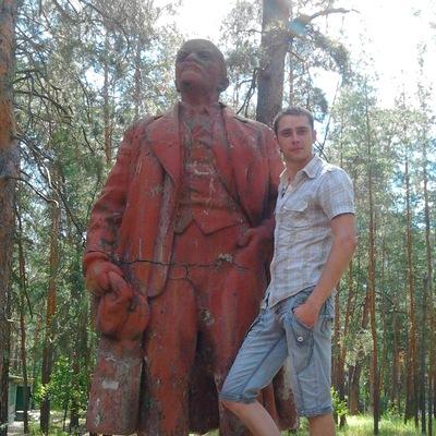 Игорь Ярый, 6 июня 1988, Чернигов, id59521554
