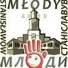 """PUMO """"Młody Stanisławów"""""""