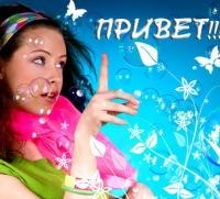 Super Girl, 22 января , Армянск, id175132026