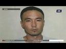 Убийцам Дениса Тена были нужны деньги на оплату съёмной квартиры