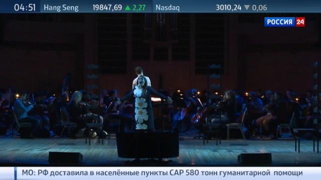 Новости на Россия 24 • Скульптуры Крэгга в Эрмитаже и новая Кармен в Доме музыки