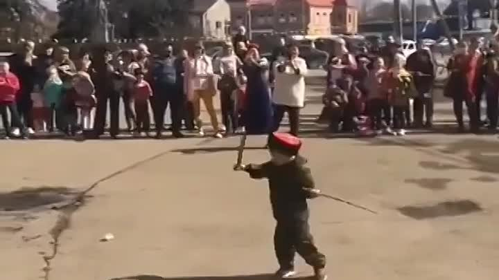 казачок
