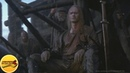 Последний бой викингов.Фильм «Тринадцатый воин» 1999 год(англ. The 13th Warrior)