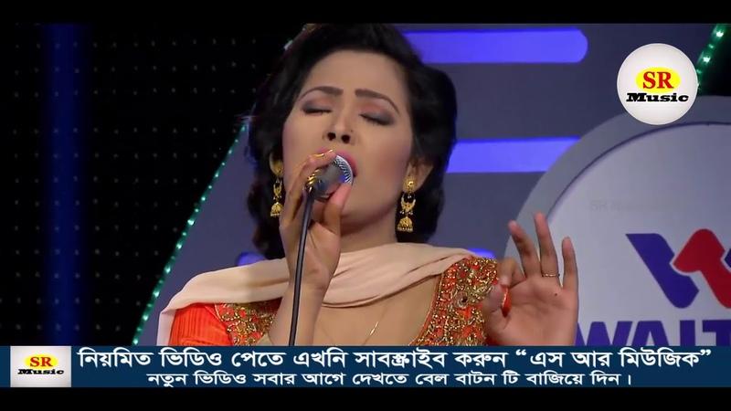 Amar Shonar Moyna Pakhi | Bangla folk song | Beauty | Bangla New Song 2018 | Full hd | SR Music