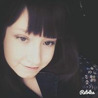 Вероника Дегтярёва