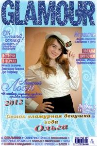 Оля Иванишина, 16 июля 1997, Гомель, id184200408