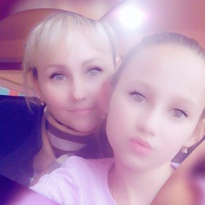 Таня Калейкина