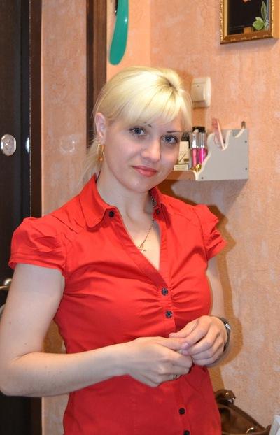Мирослава Герасимчук (Ничипорук), 23 июня 1985, Киев, id60287908