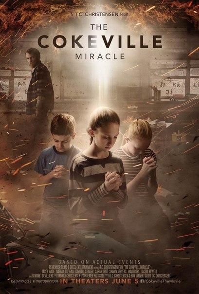 Чудо Коквилла (2015) HD