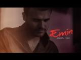 Emin - Тебя забыть