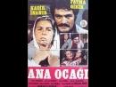 Ana Ocağı - Kadir İnanır Fatma Girik (1977 - 86 Dk) - Vide