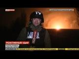 Батальон Азов взорвал газопровод под Новоазовском