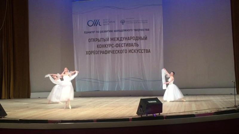 Трио нимф из балета Вальпургиева ночь