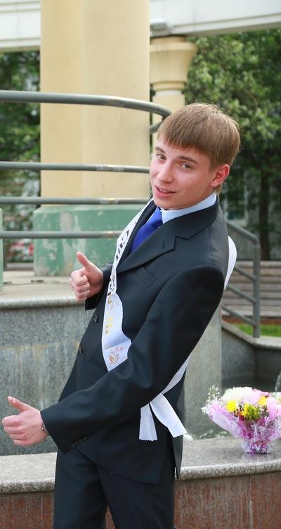Александр Каширских, 10 января 1993, Красноярск, id9746302