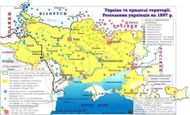 Минобороны РФ опровергло данные Bellingcat о наградах для воевавших в Украине военных - Цензор.НЕТ 9340