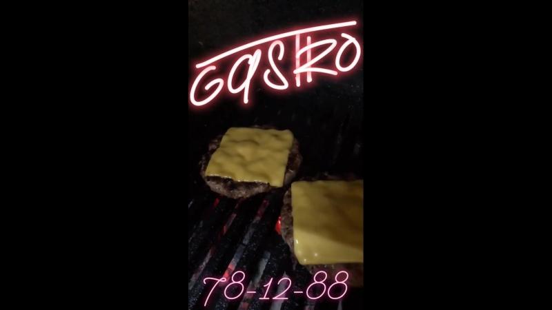 Gastro dostavka burgers