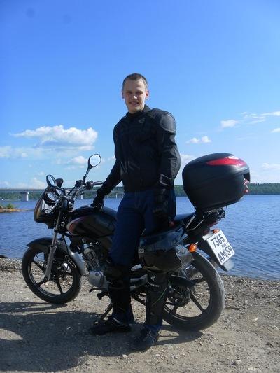 Кирил Зубченко, 20 июня 1996, Пермь, id12447459