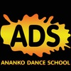 ANANKO DANCE SCHOOL. ADS Школа танца. Барановичи