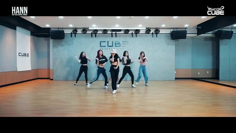 (G) I-DLE hann dance practice