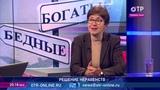 Наталья Зубаревич Какие у нас детские пособия - от 150 рублей! Мы что, пушечное мясо рожаем!