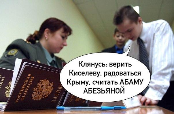 Госдума уменьшила размер пособия по безработице в оккупированном Крыму - Цензор.НЕТ 4487